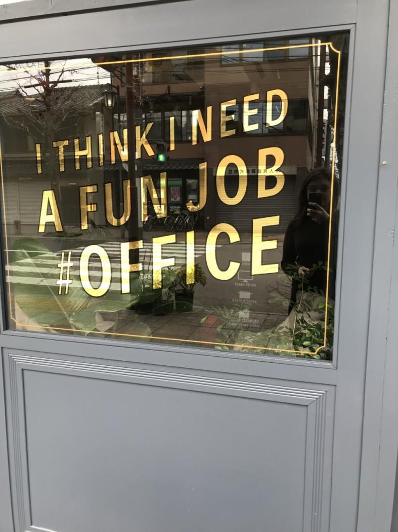 Japan - Need a fun job